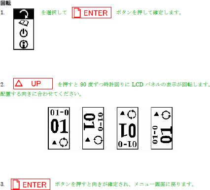 ※回転機能は、新規ページでご利用ください。 すでに書き込みをされているページは回転機能をご利用いただけません。