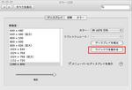 mac_display_ss.jpg